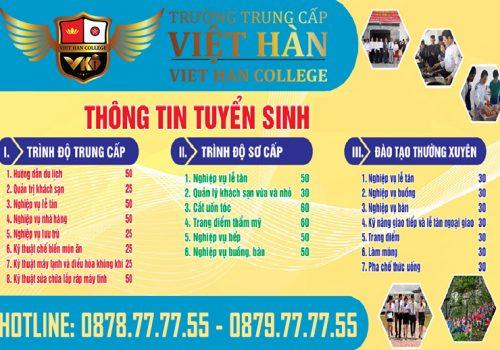 ™Trường Trung Cấp Việt Hàn™ Tuyển Sinh